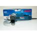 Угловая Шлифмашина Bosch GWS 7-115 E-цена