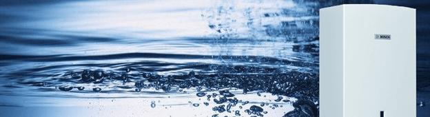Газовые проточные водонагреватели Bosch цена